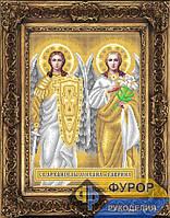 Схема иконы для вышивки бисером - Святые Архангелы Михаил и Гавриил, Арт. ИБ3-030-2