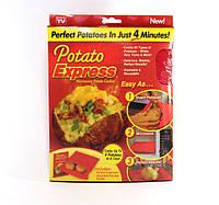 Мешочек для картошки POTATO BAG, чудо мешочек экспресс картошка, мешочек для запекания картофеля potato expres