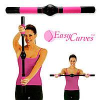 Тренажер для увеличения груди EASE CURVERS, тренажер для мышц груди, тренажер для тренировки груди