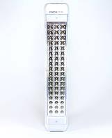 Аварийный LED светильник с аккумулятором Спартак SF-54L, многофункциональный светодиодный фонарь