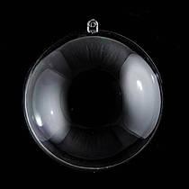 Пластиковая форма для декора Santi Шар 7 см. 740878