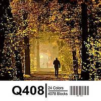 """Q408 """"Закат в осеннем парке"""" Роспись по номерам на холсте 40х50см"""