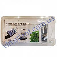 Фильтр антибактериальный Whirlpool 481248048172 для холодильников