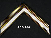 Багет пластиковый золотой с белой вставкой паспарту. Оформление картин, икон. Рамка для фото