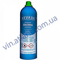Фреон (изобутан) R600a 1 кг