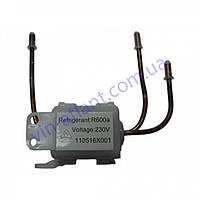Электромагнитный клапан KMV 432 для холодильников Атлант