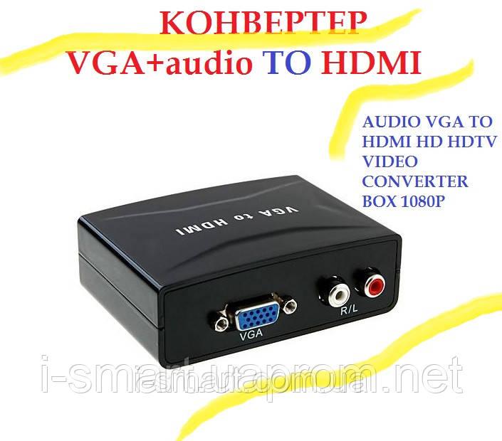 Конвертер VGA+audio to HDMI 1080p