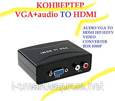 Конвертер VGA+audio to HDMI 1080p
