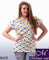 Женская футболка в цветной горох (ун. 48-54) арт. 8428