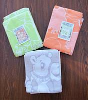 Детское байковое одеяло 100*140 см