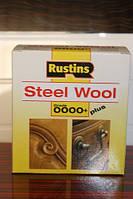 Стальная вата, шерсть, 0000+, Steel Wool, 150 грамм, Rustins