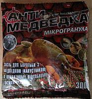 Анти Медведка гранула, 120г.