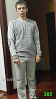 Пижама -домашний костюм мужской брюки кофта длинный рукав IREN MODA