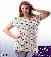 Женская футболка в цветные звезды (ун. 48-54) арт. 8430