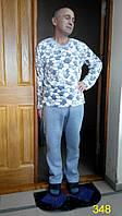 Пижама -домашний костюм мужской  IREN MODA