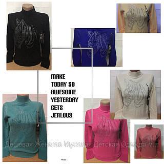 Кашемировый свитер плотный зима