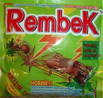 Рембек 220гр.