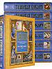 Толковая Библия под редакцией А. П. Лопухина в 7-ми томах. Ветхий и Новый Завет