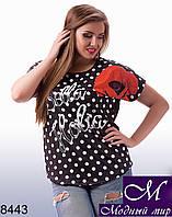 Стильная женская футболка с маками (ун. 48-54) арт. 8443