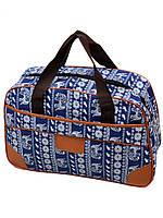 Женская дорожная сумка саквояж полиэстер dr.Bond 6601-1 blue-3