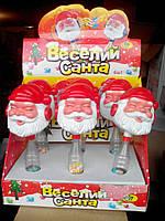 """Игрушка с конфетой """"Веселый Санта"""""""
