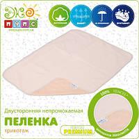 Многоразовая детская водонепроницаемая пеленка Premium, трикотаж