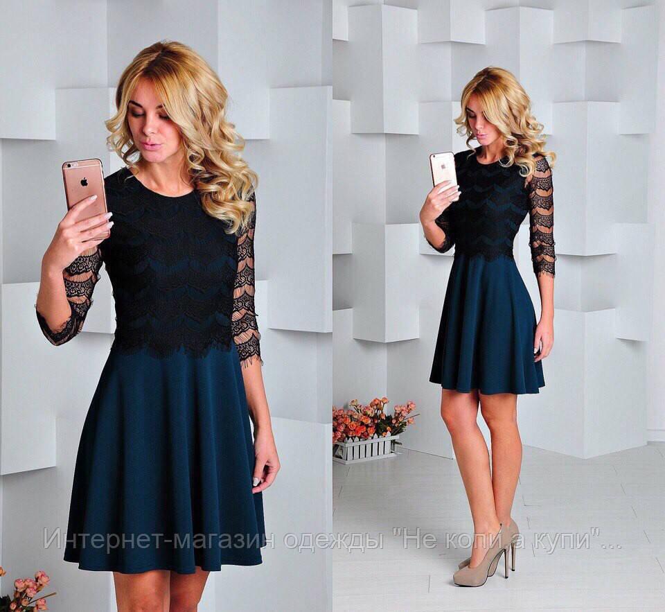 Платье черно с бордо