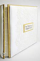 Фотоальбом Книга Счастья 24 см Свадебный
