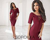 Модное женское  платье из замши   размер 42-46