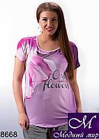 Яркая женская футболка с принтом батал (ун. 48-54) арт. 8668