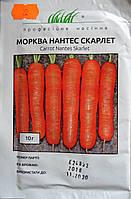 Семена моркови 10 гр сорт Нантес Скарлет