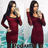 Женское стильное платье из кружева (3 цвета), фото 6