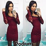 Женское стильное платье из кружева (3 цвета), фото 7