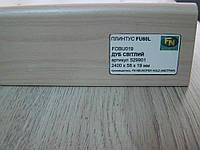 Плинтус МДФ Neuhofer Holz FU60L FOBU019 Дуб светлый 2400х58х19
