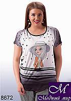 Молодежная женская футболка с рисунком (ун. 48-54) арт. 8672