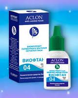 Виофтан № 4 (биофлуревит пигментного эпителия сетчатки глаза)