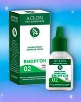 Виоргон № 02 (биофлуревит нервной ткани)