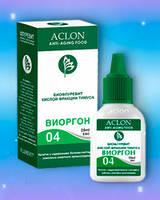Виоргон № 04 (при аутоимунных заболеваниях и аллергиях)