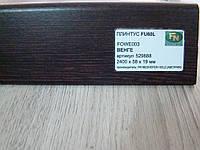 Плинтус МДФ Neuhofer Holz FU60L FOWE003 Венге 2400х58х19 мм.