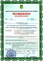 Регистрация удобрений и агрохимикатов