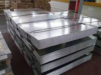 Лист стальной  65Г  1,5х1050х2100 , 1,8х1000х2000   купить цена