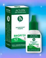 Виоргон № 17 (фитофлуревит лещины - при варикозном расширении вен)