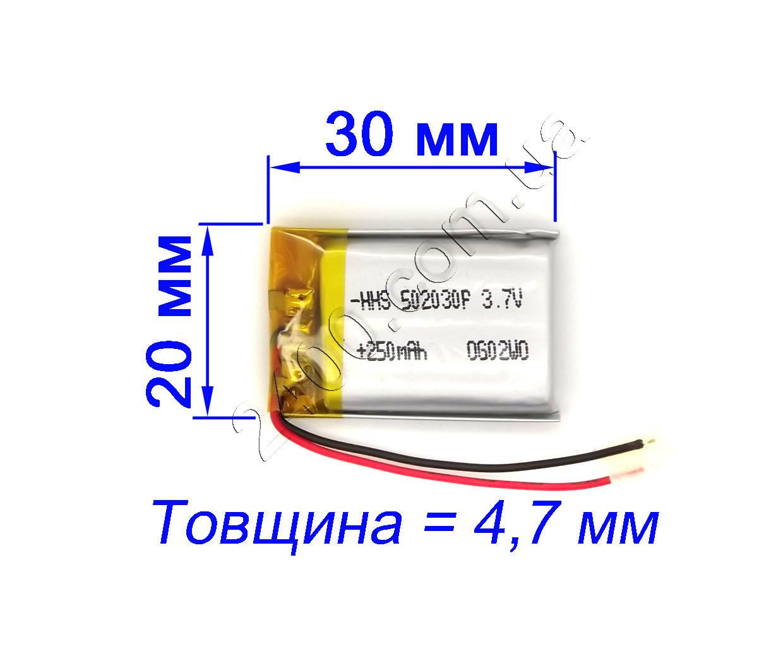 Аккумулятор для видеорегистратора 250 мАч (502030) 3,7в, сигнализации, игрушек, наушников, Bluetooth (250mAh)