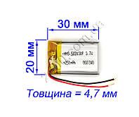 Аккумулятор 250 мАч 502030 3,7в для видеорегистратора, сигнализации, игрушек, наушников, Bluetooth (250mAh), фото 1