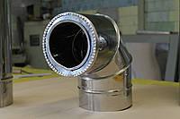 Колено 90° утеплённое нерж 1мм/оцинк 0,4мм Ø220