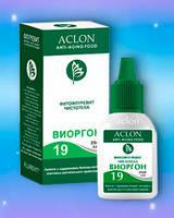 Виоргон № 19 (фитофлуревит чистотела - для нормализации обмена веществ)