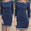 """Платье """"ELISA"""" оптом D5620, фото 4"""