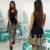 Платье женское Шедевр
