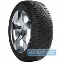 Зимняя шина MICHELIN Alpin A5 195/65R15 91T Легковая шина