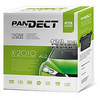 GSM автосигнализация Pandect X-2010